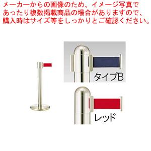 ガイドポールベルトタイプ GY411 B(H700mm)レッド【ECJ】【メーカー直送/代引不可】