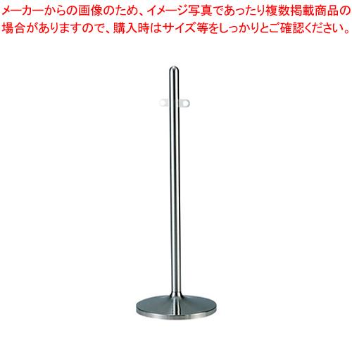 SAパーティション RP-38【 店舗備品 パーティション ロープ関連品 パーティション 】 【ECJ】
