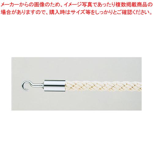パーティションロープ Aタイプ 30C ホワイト【 メーカー直送/代引不可 】 【ECJ】