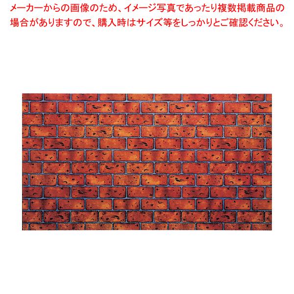 ビニール幕 SBM-02 赤レンガ【ECJ】<br>【メーカー直送/代引不可】