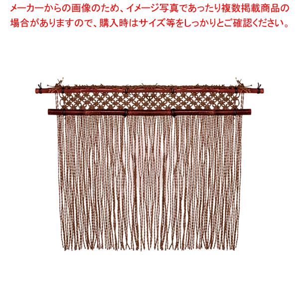 染め 縄のれん 1間用【 店舗備品 暖簾 のれん 】 【ECJ】