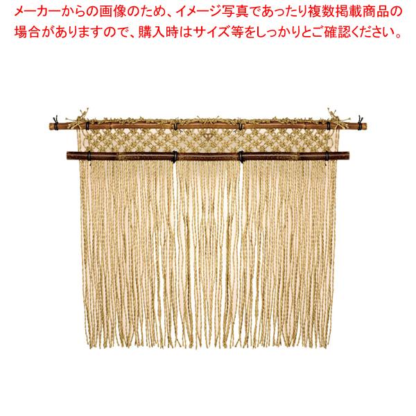 原色 縄のれん 1間用【 店舗備品 暖簾 のれん 】 【ECJ】
