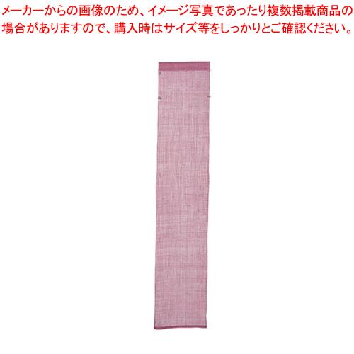 継ぎ足し 麻のれん 灰桜【 店舗備品 暖簾 のれん 】 【ECJ】