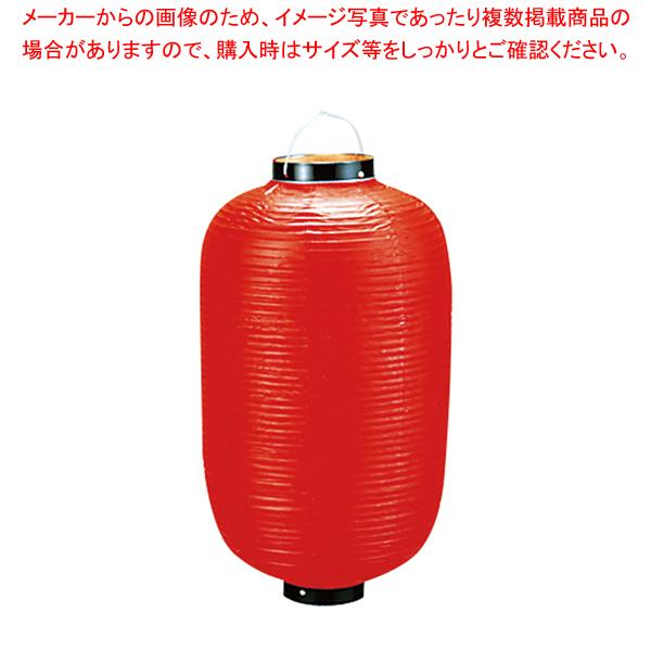 ビニール提灯長型 《18号》 赤ベタ b125【 店頭備品 サイン ちょうちん 】 【ECJ】