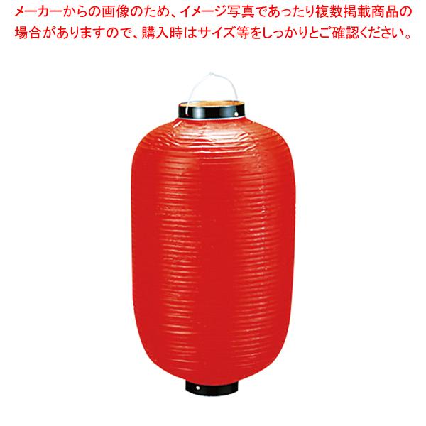 ビニール提灯長型 《25号》 赤ベタ b425【 メーカー直送/代引不可 】 【ECJ】