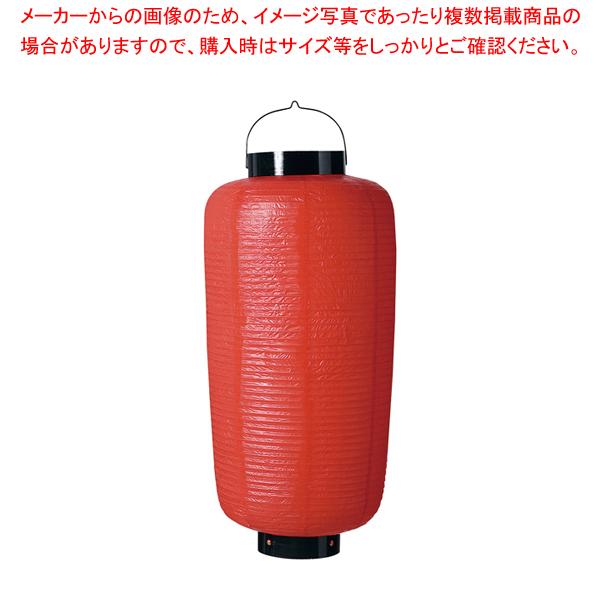 ビニール提灯 大看板 赤ベタ b135【 店頭備品 サイン ちょうちん 】 【ECJ】