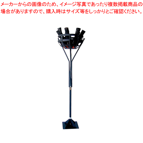 招きかがり火 KS-102 ガス用 LPガス【 メーカー直送/代引不可 】 【ECJ】