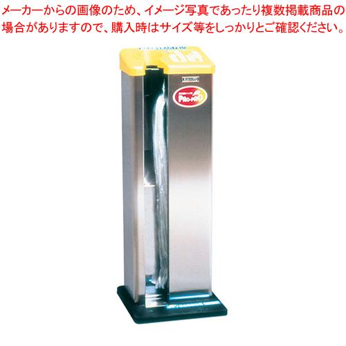 雨傘自動パック機 PAO-PAO【 店舗備品 かさ用品 傘入れ袋スタンド 】 【ECJ】