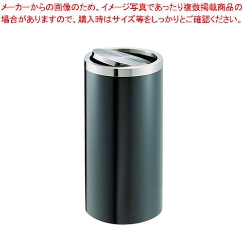 SAダストボックス AHS-300【 店舗備品 ごみ箱 】 【ECJ】