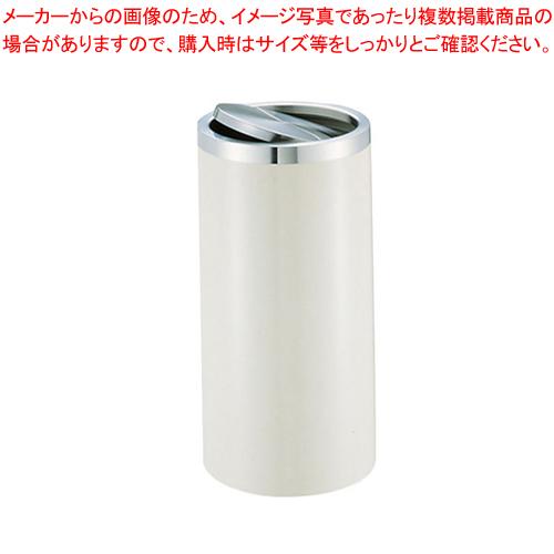 SAダストボックス HS-300【 店舗備品 ごみ箱 】 【ECJ】