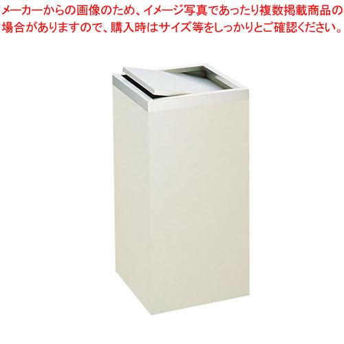 SAダストボックス HK-300【 店舗備品 ごみ箱 】 【ECJ】