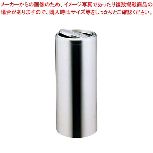 SAダストボックス SRB-250【 店舗備品 ごみ箱 】 【ECJ】