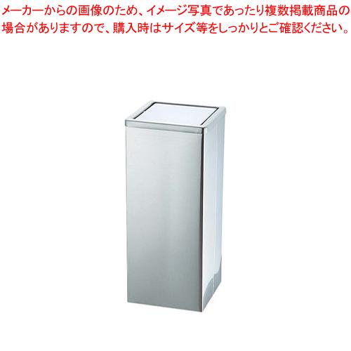 ステン角型屑入 GPX-41K【 店舗備品 ごみ箱 】 【ECJ】