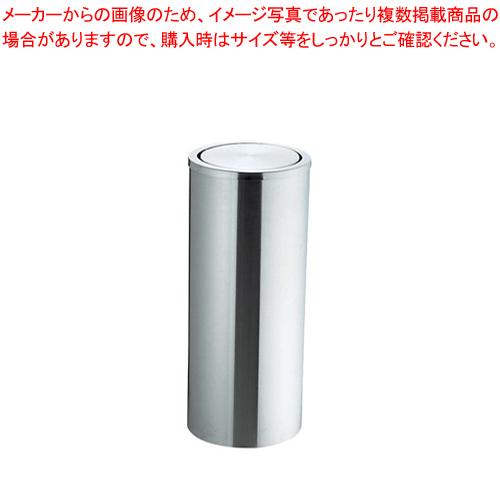 ステン丸型屑入 GPX-31M【 店舗備品 ごみ箱 】 【ECJ】