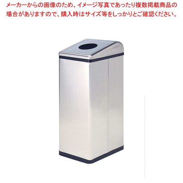 リサイクルトラッシュ Bライン OSL-Z-30【 店舗備品 ごみ箱 】 【ECJ】