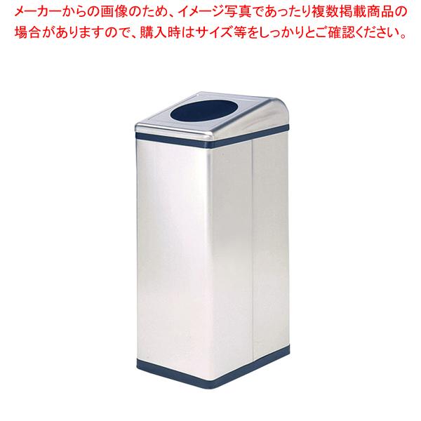 リサイクルトラッシュ Bライン OSL-Z-31【 店舗備品 ごみ箱 】 【ECJ】