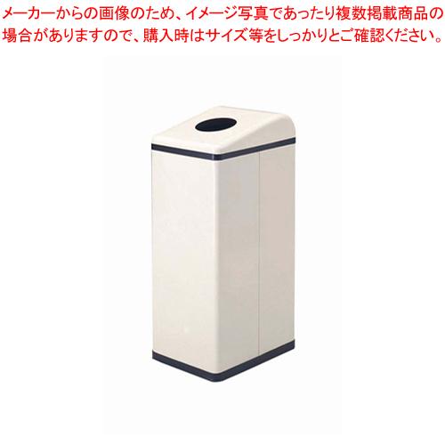 リサイクルトラッシュ Bライン OSL-30【 店舗備品 ごみ箱 】 【ECJ】