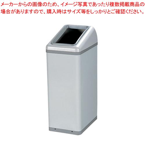 リサイクルボックス EK-360 L-1【 店舗備品 ごみ箱 】 【ECJ】