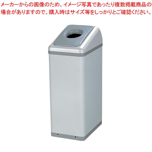 リサイクルボックス EK-360 L-2【 店舗備品 ごみ箱 】 【ECJ】