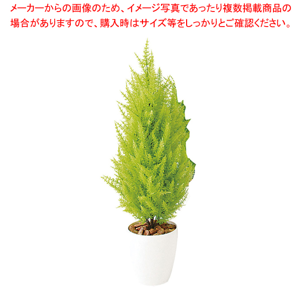 SG ゴールドクレストツリー 90635 1.1m 【人工樹木 作り物】【ECJ】