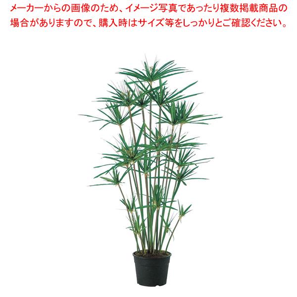 SG シペラス鉢 90795 1.0m【人工樹木 作り物】【ECJ】【厨房用品 調理器具 料理道具 小物 作業 】