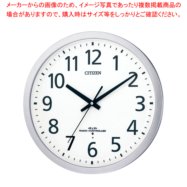 8MY462-019 オフィス電波時計 【ECJ】 シチズン
