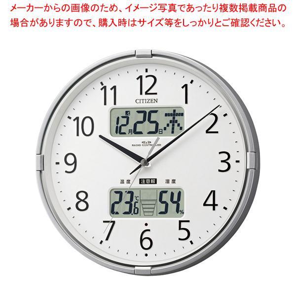 シチズン 電波掛時計 4FY618-019 【ECJ】