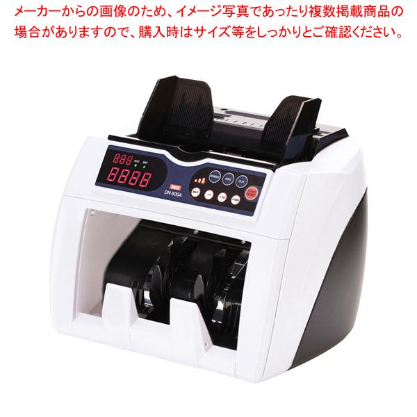 小型紙幣計数機 DN-600A【ECJ】<br>【メーカー直送/代引不可】