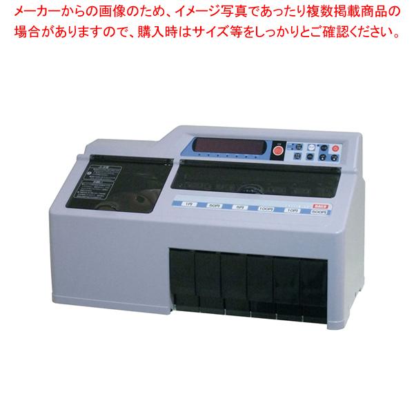 硬貨選別計数機 勘太 DCV-10【ECJ】<br>【メーカー直送/代引不可】