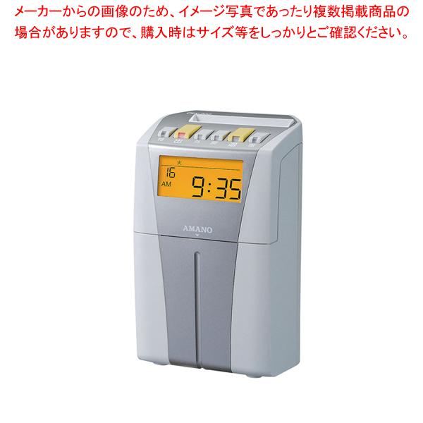 電子タイムレコーダー CRX-200 シルバー 【ECJ】