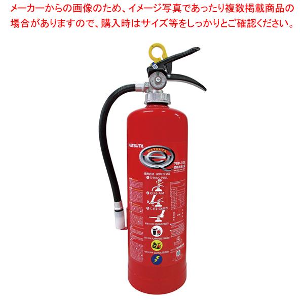 バーストレス ABC消火器(粉末) PEP-10N(蓄圧式) 【ECJ】
