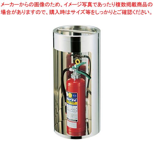 SA18-8消火器スタンド ME-30S 【ECJ】