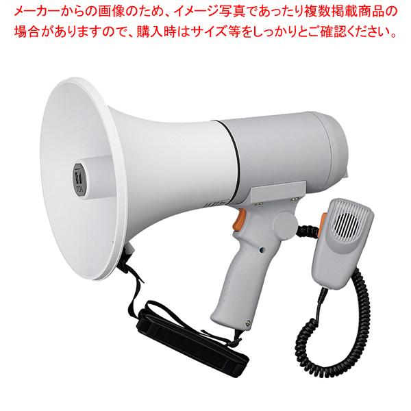 ハンドル付ショルダーメガホン 15W ER-3115 【ECJ】