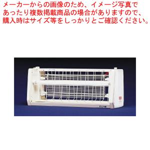 ピオニー電撃殺虫器(屋内用) α-30型【 ピオニー 害虫対策 殺虫器 】 【ECJ】