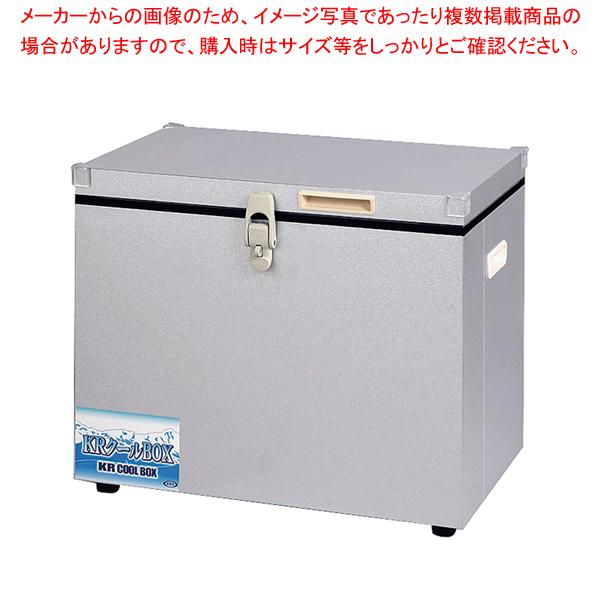 KRクールBOX-S(新タイプ) KRCL-40LS STタイプ 【ECJ】