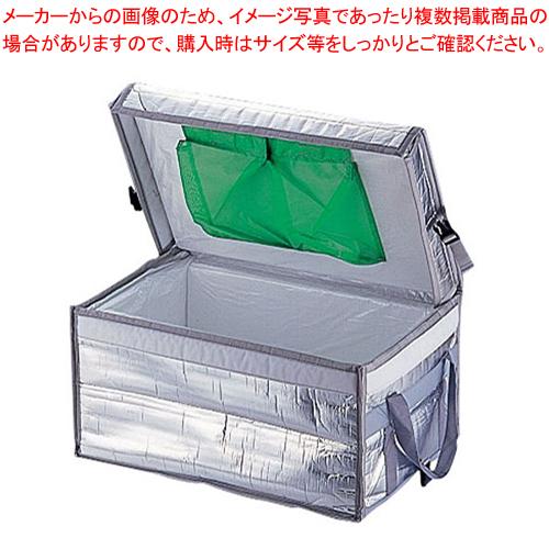 保温・保冷ボックス サーモテナーA 【ECJ】
