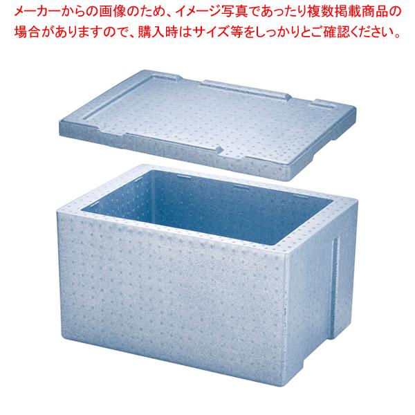 Pボックス容器 P-36(3ヶ入) J-38用 青【ECJ】【厨房用品 調理器具 料理道具 小物 作業 】