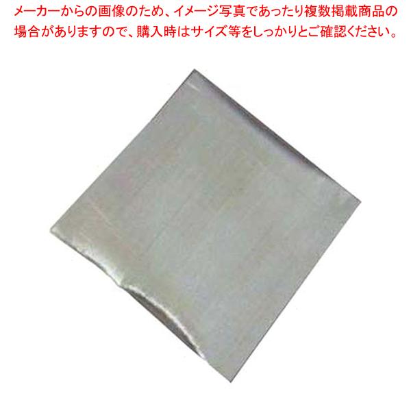 保冷・保温シート アルシート(50枚入) 大【ECJ】【器具 道具 小物 作業 調理 料理 】