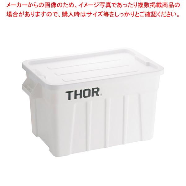 トラスト ラージボックス(フタ付) 3012 ホワイト 【ECJ】