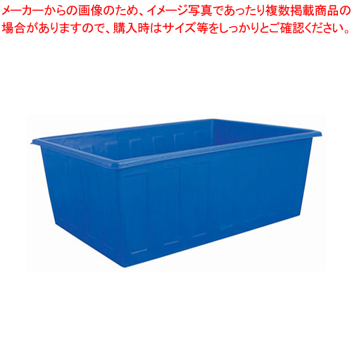 ポリエチレンタンク 角型槽 KH-1500【 メーカー直送/代引不可 】 【ECJ】