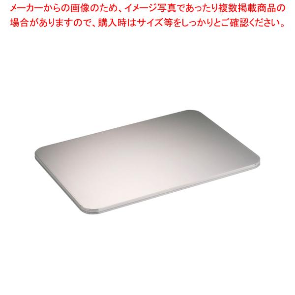プラスケット用アルマイト蓋 298-A1F No.800用 【ECJ】
