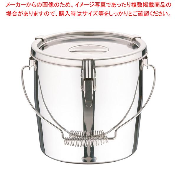 SAモリブデンパッキン付汁食缶 24cm 【ECJ】