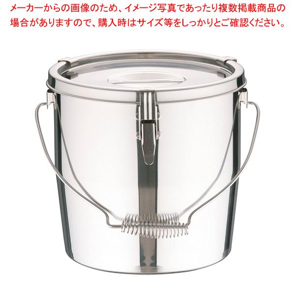 SAモリブデンパッキン付汁食缶 27cm 【ECJ】