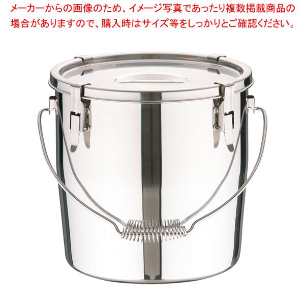 SAモリブデンパッキン付汁食缶 30cm 【ECJ】