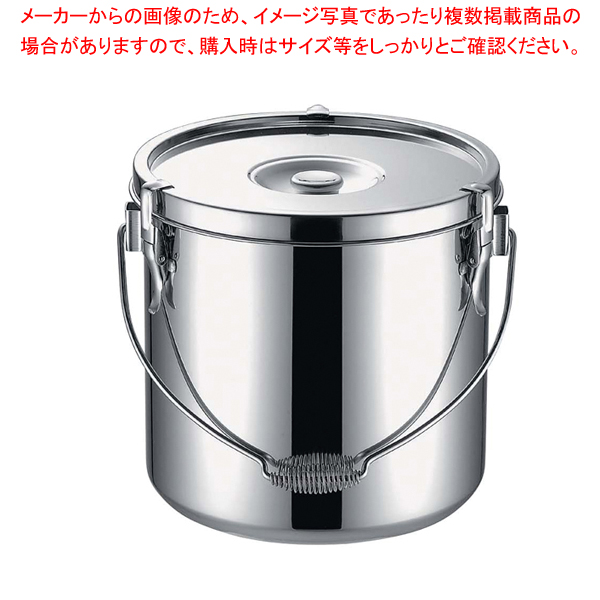 KO19-0電磁調理器対応給食缶 33cm(両手)【ECJ】【対応 】