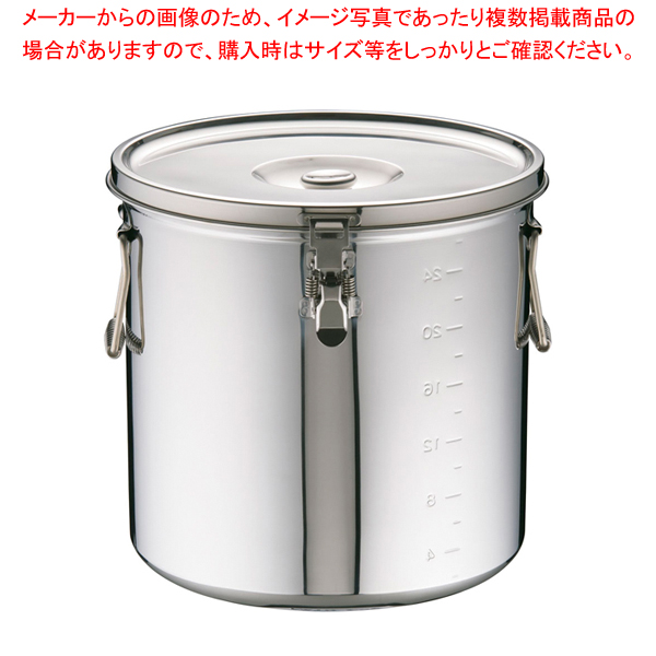 KO 19-0 電磁調理器対応 スタッキング給食缶 33cm 【ECJ】