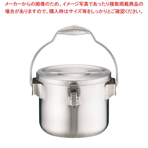 Murano(ムラノ)18-8真空食缶 2L 【ECJ】