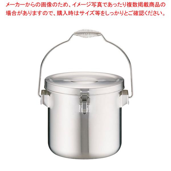 Murano(ムラノ)18-8真空食缶 (フック付) 6L【 食缶 保存容器 】 【ECJ】