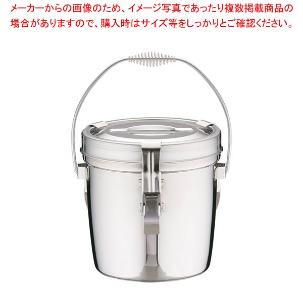 SA18-8ダブル汁食缶(フック付) 6l(吊付) 【ECJ】