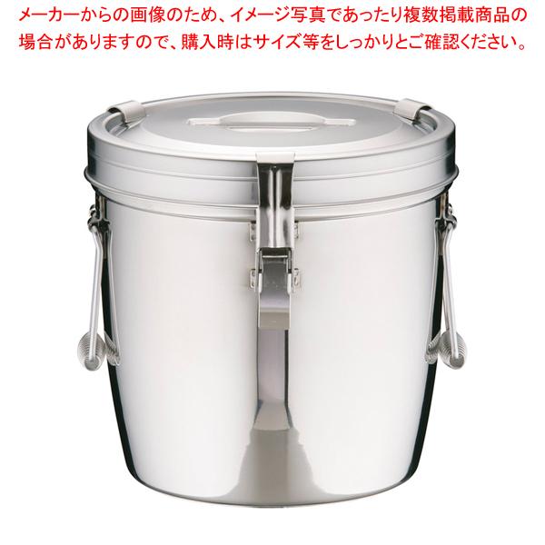 SA18-8ダブル汁食缶(フック付) 14l(両手付) 【ECJ】